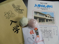 小学校入学式に参列