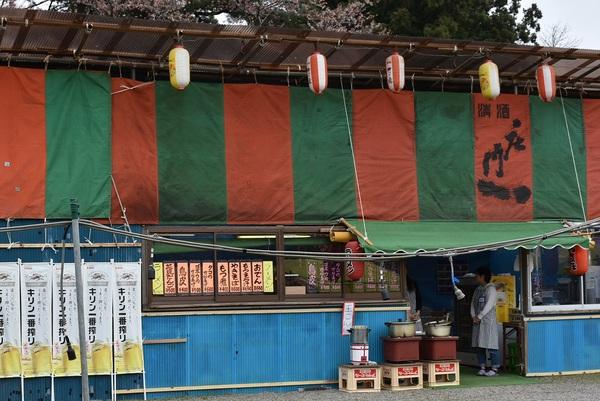 鶴岡公園桜まつりの出店