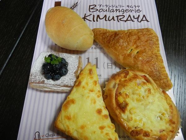 パンの日のパンたち