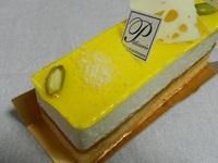 鶴岡木村屋の黄色のケーキ