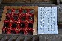 羽黒山、損壊した埴山姫神社について