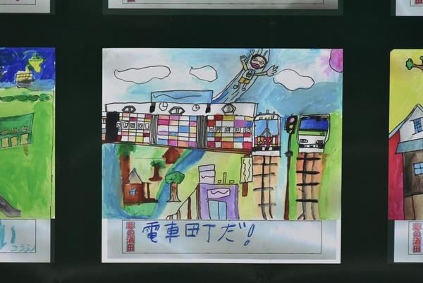 JR新寮建設地にかわいい壁画出現