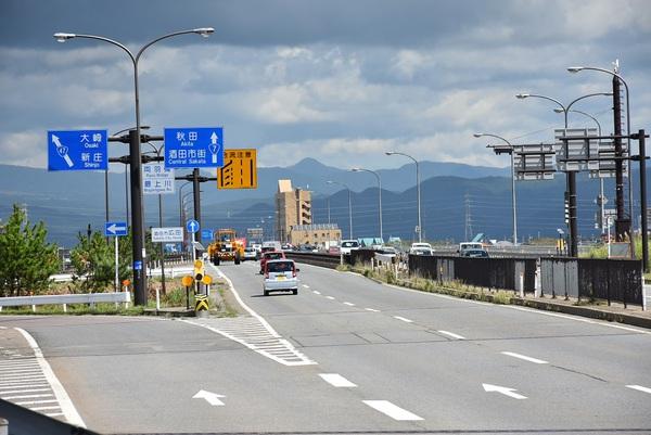 京田川水管橋と新広田橋