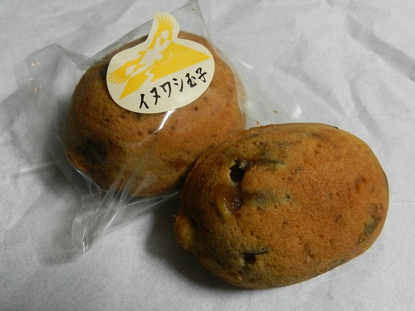 八森菓子店のイヌワシ玉子