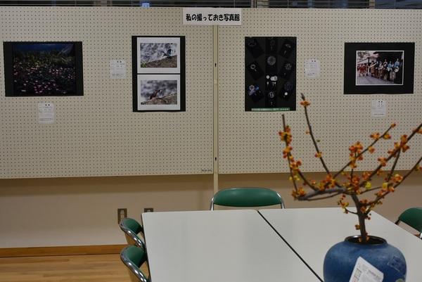 学区文化祭は作品満載