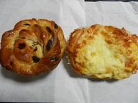 瑞穂野木村屋さんのパン