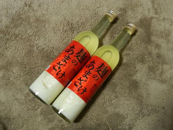 和洋酒うめかわの麹の甘酒