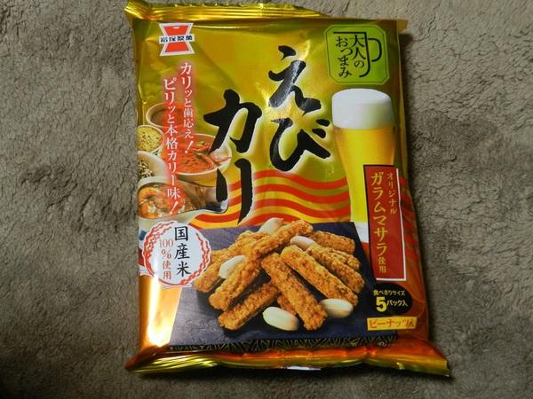 豆菓子対決!岩塚製菓対でん六
