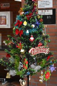 クリスマスツリーとサンタさんへのお手紙