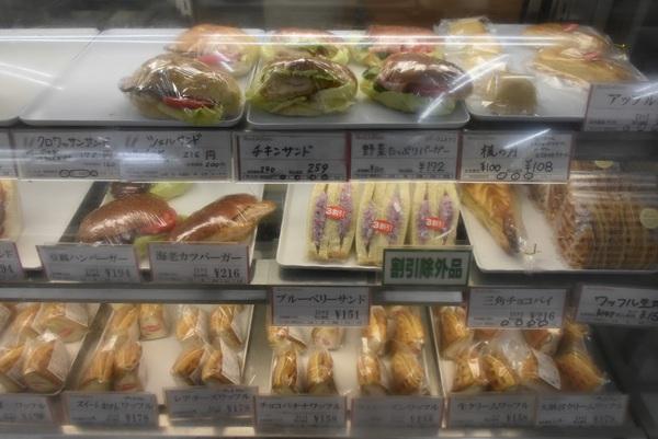 厚焼たまごとハム野菜サンド