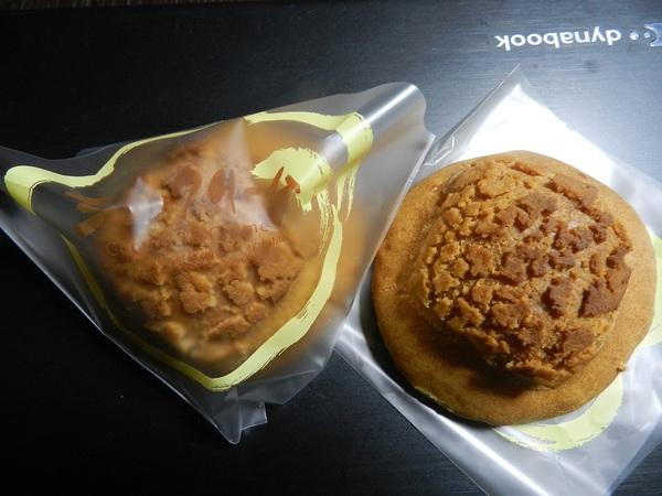 八森菓子店のシュークリーム