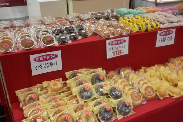 清水屋お菓子まつり
