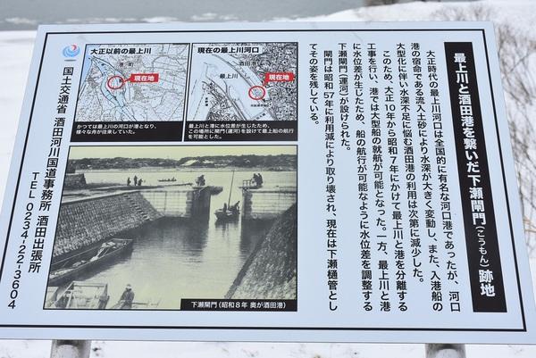 酒田本港と最上川を繋いだ下瀬閘門(こうもん)