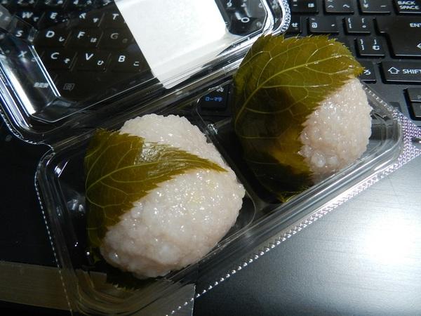 ほっこり桜餅(道明寺)