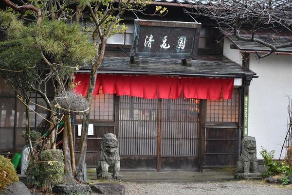酒田雛街道の清亀園