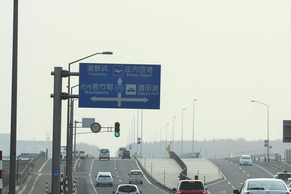 春霞(はるがすみ)の出羽大橋