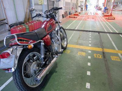 SR400復活への道 その4
