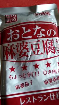 アレンジ!o(^▽^)o