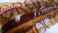 ☆たいようパン☆
