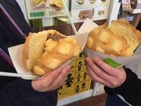 世界で2番めにおいしい焼きたてメロンパンアイス 新潟万代シテイ店