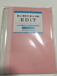 NEW 手帳
