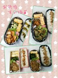 男子高校生のお弁当(2)♪