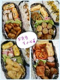 男子高校生のお弁当(3)♪