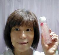サンショー ディープ モイスト ソフトナー (カプセル化粧水)