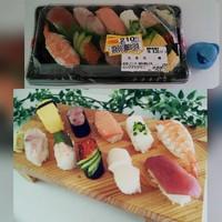 値下げのお寿司を美味しくいただく 2018/08/26 21:21:25