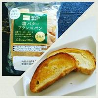 コンビニの塩バターフランスパン 2018/04/08 19:52:28