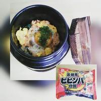 石焼風ビビンバ炒飯