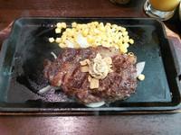 いきなりステーキ 肉マネーギフトカード