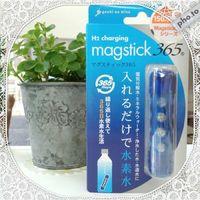 身体によい水は『マグスティック365』水素水でとりましょう!