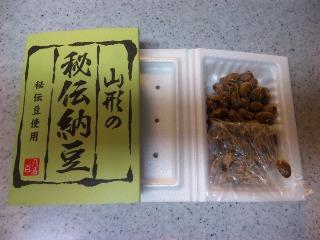 山形の秘伝納豆