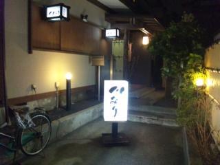 祝・解禁♪駅前にて!