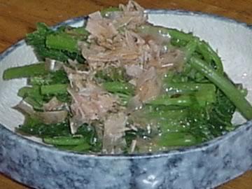 アイコ(山菜NO.2)