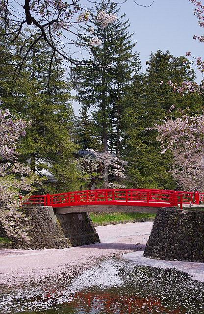 ☆菱門橋☆