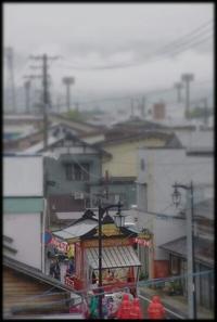 ☆秋雨の中☆