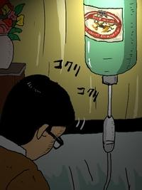 ☆ドラマの中の昭和3☆