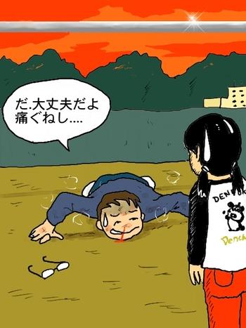 がんばれウータン★1
