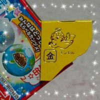 すごぉ~い(*゚д゚*)