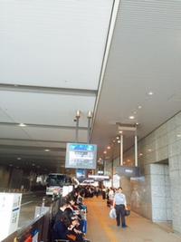 長距離バスの旅  大阪→東京