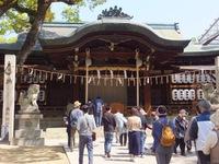石切劔箭神社(いしきりつるぎやじんじゃ)