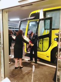 庄内交通バスで大阪へ