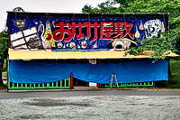 鶴岡天神祭11屋台編