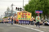 鶴岡天神祭4 2016/05/25 23:41:33