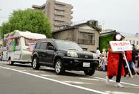 鶴岡天神祭7 2016/05/26 12:13:50