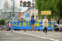 鶴岡天神祭6 2016/05/26 11:15:47