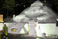 金峯山雪灯篭祭其の1