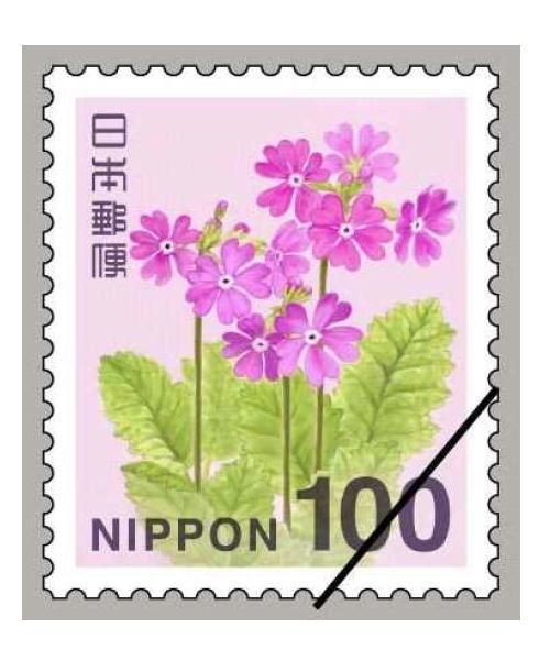 新デザインの普通切手